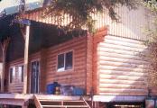 Birch Lake Outpost